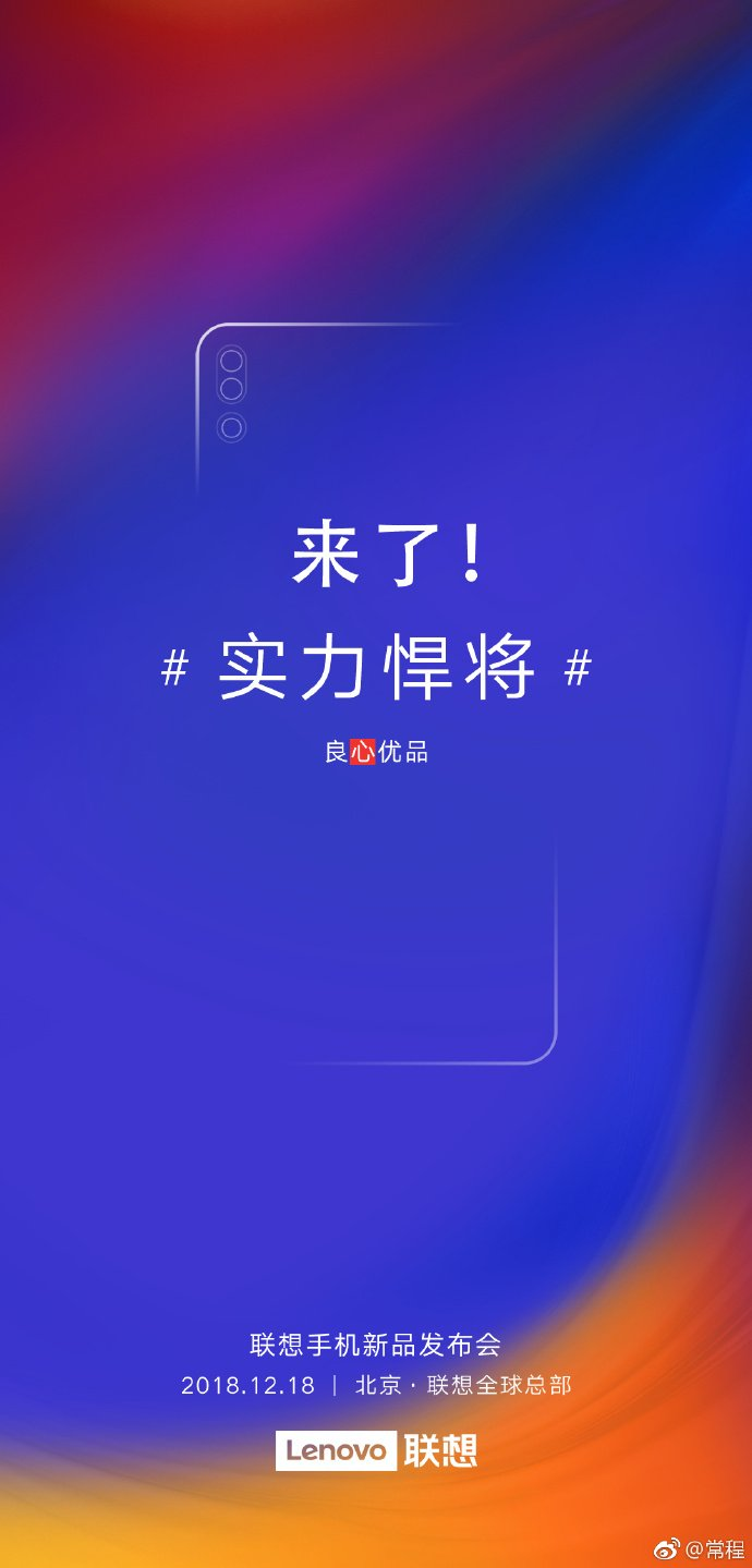 Lenovo Z5s launch Lenovo Z5s with In-display Camera to officially launch on 18 December 1