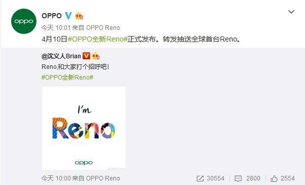 Oppo Reno series phone launch date