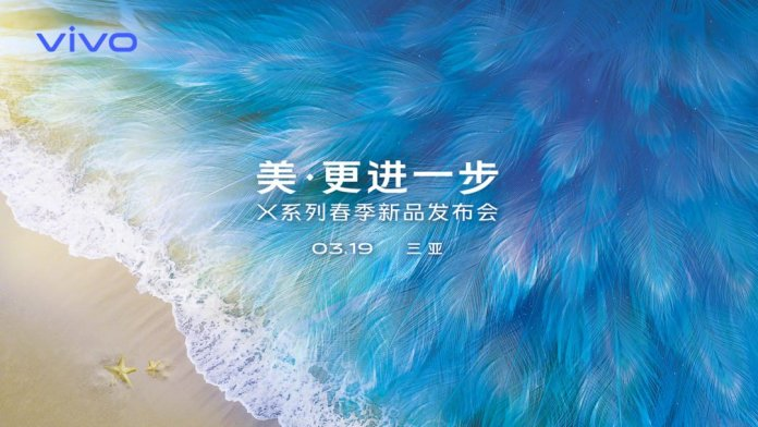 Vivo X27 launch