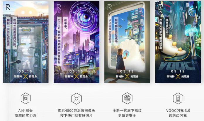 Realme X In display fingerprint scanner New Realme X teaser confirms In-display fingerprint scanner, VOOC flash charging 1