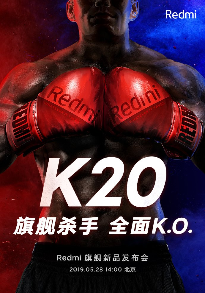 Redmi K20 Launch - Androidpure