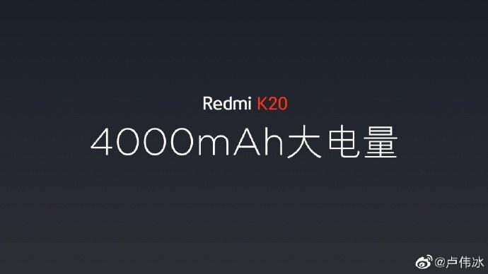 Redmi K20 specs battery - AndroidPure