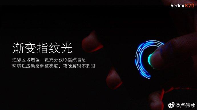 Redmi K20 specs in display fingerprint scanner 2 Redmi K20 Triple camera officially confirmed 2
