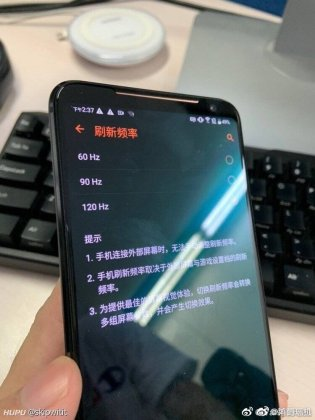 ASUS ROG Phone 2 leaked 2