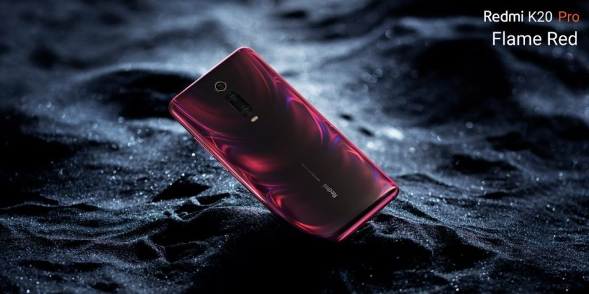 Redmi K20 Pro colours Flame Red