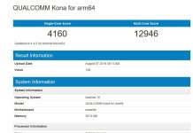 Qualcomm Snapdragon 865 benchmark
