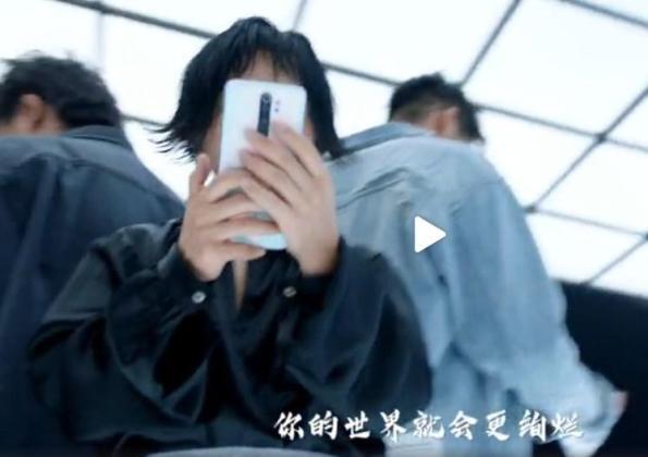 Redmi Note 8 teaser video