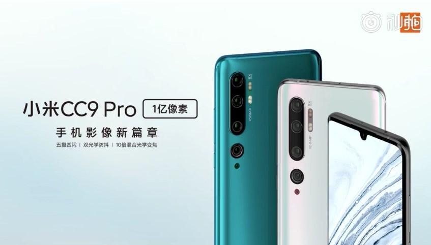 Xiaomi Mi CC9 Pro render official design