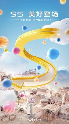 Vivo S5 launch date