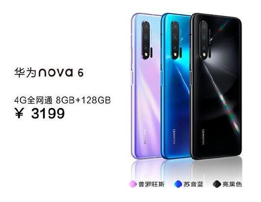 Huawei Nova 6 price