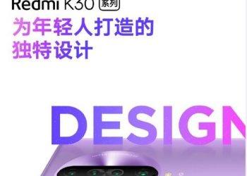 Redmi K30 design