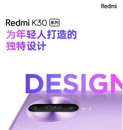 Redmi K30 design
