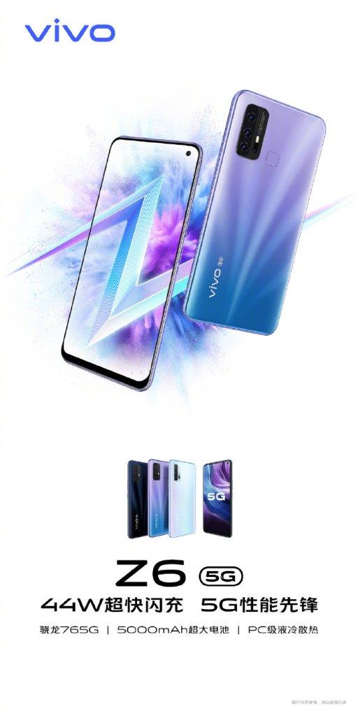 Vivo Z6 5G official