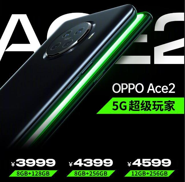 Oppo ace2 5g price