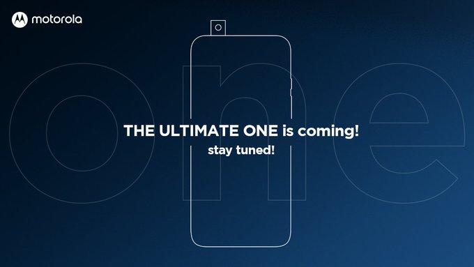 Motorola one fusion+ india launch