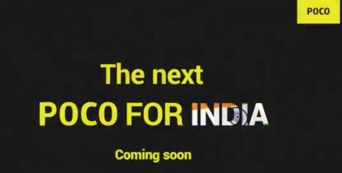 Poco M2 Pro India Launch
