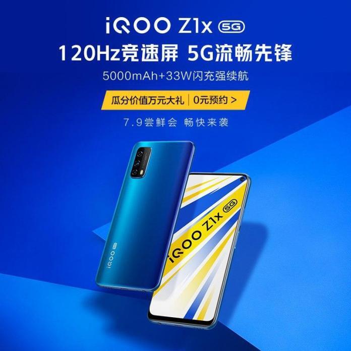 iQOO Z1x launch date