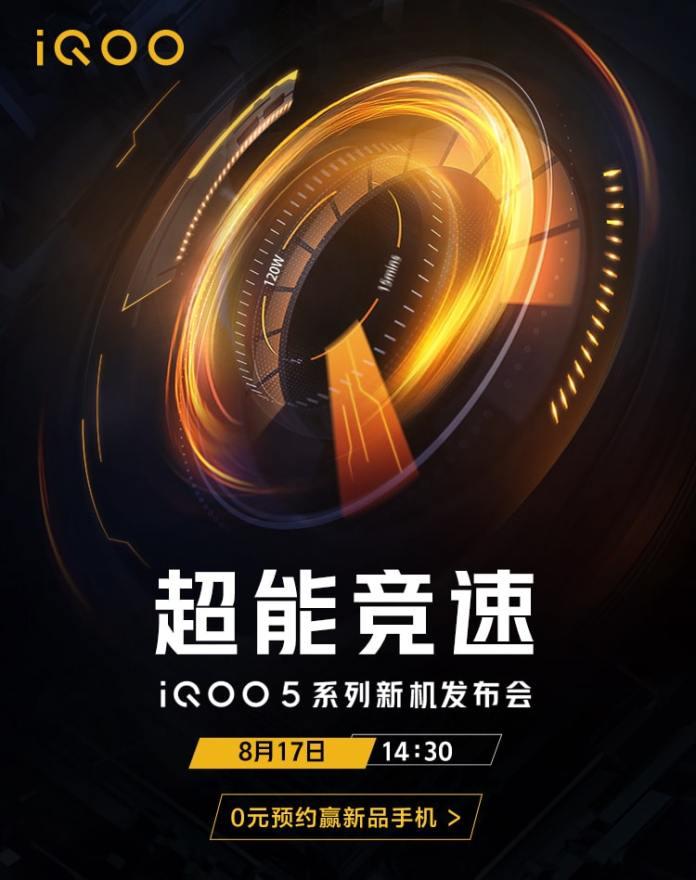 Vivo Iqoo 5 launch date