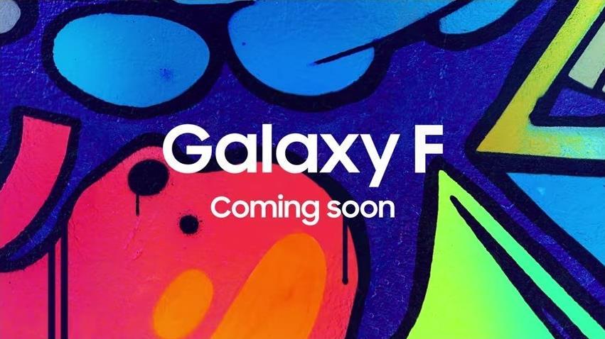 Samsung Galaxy F India launch teaser