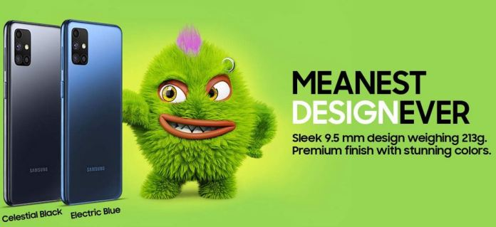 Samsung Galaxy M51 colours