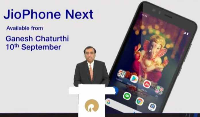 JioPhone Next launch date in India