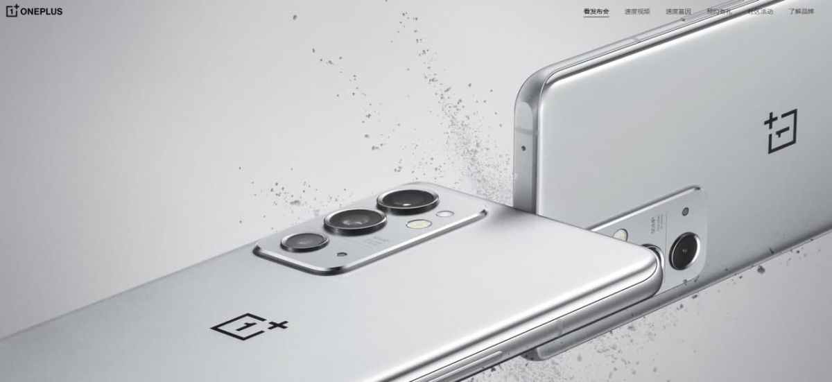 OnePlus 9RT press render