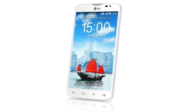 y LG L80 Specificatii Tehnice Si Pret