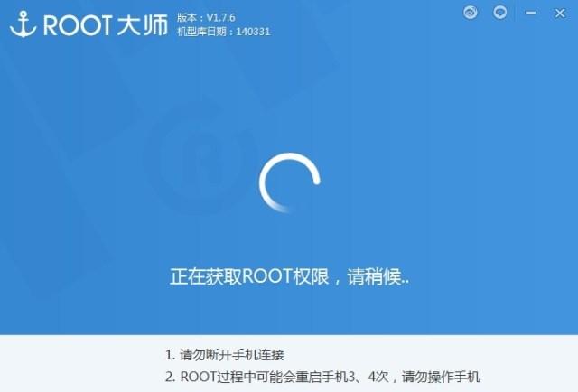 ff Cum Faci Root Pe Allview X1 Xtreme - Elife E7