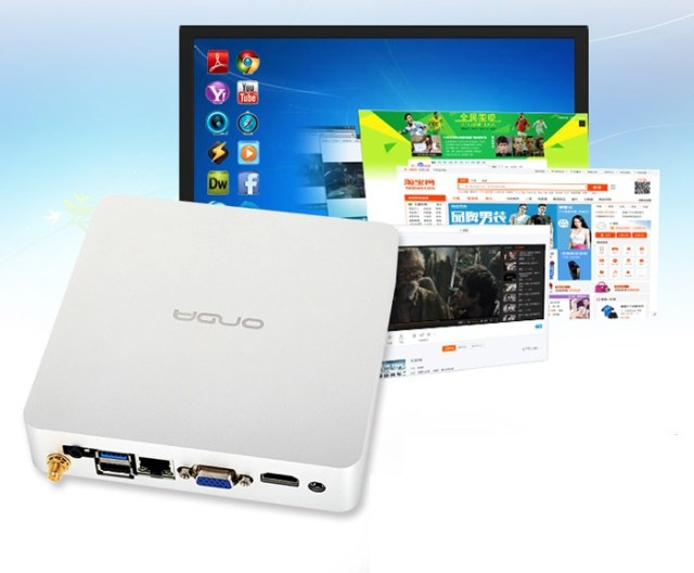 201512011739201327 (1) Onda M2 - un Mini PC puternic, venit direct din China