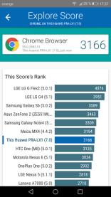 Screenshot_20170605-173734