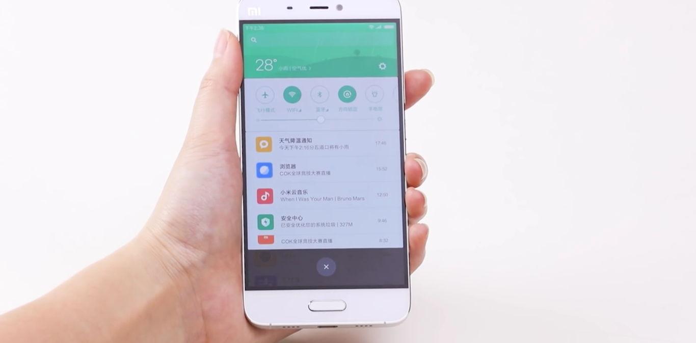 MIUI 8 Comes to Xiaomi Devices