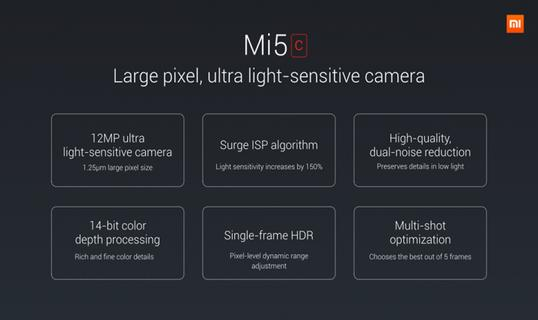 Mi 5c camera specifications