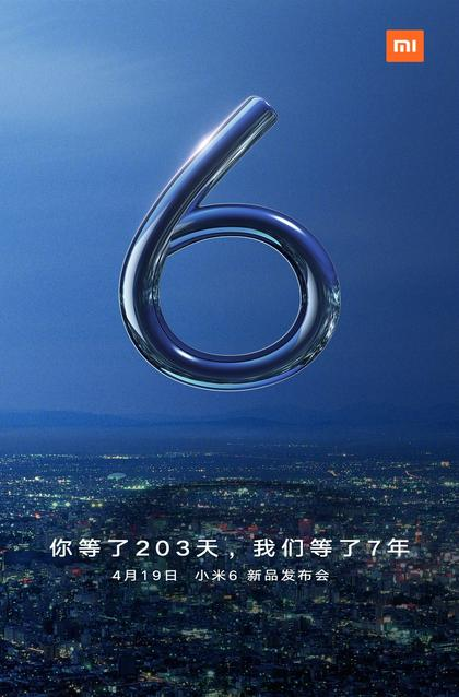 Mi 6 official release date