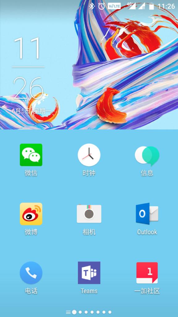 Oneplus 5 Screenshot from Hydrogen OS