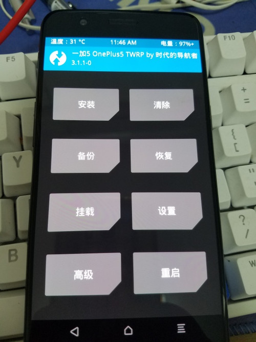 TWRP recovery for oneplus 5 download