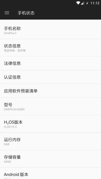 Hydrogen OS H2OS 3.5 for OnePlus 3 screenshot 1