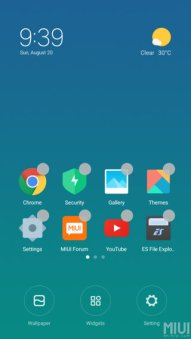 MIUI 9 ROM based on Android 7.1.1 Nougat screenshot