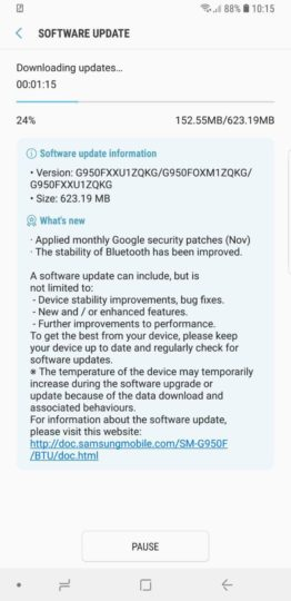 Samsung Galaxy S8 and S8+ oreo beta 3 downloading