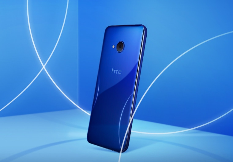 Downloads HTC U11 Life stock RUU firmware and how to install