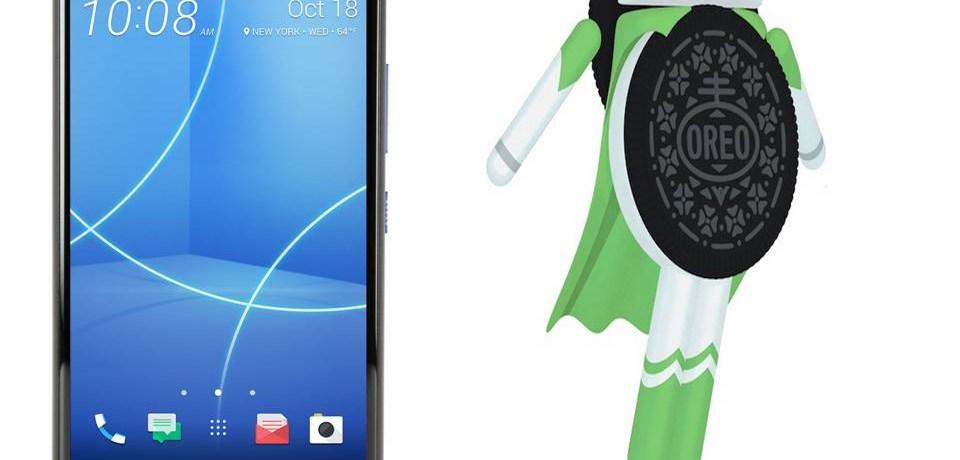 Oreo for HTC U11 Life