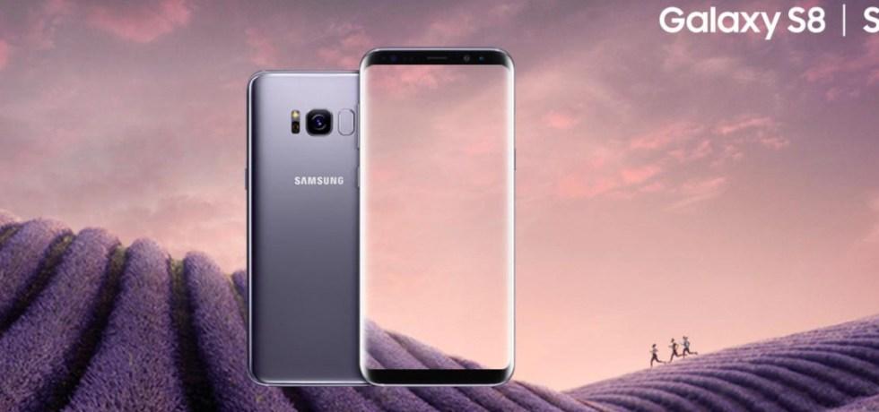 Samsung Galaxy S8+ Oreo beta 6