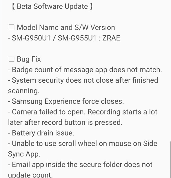Samsungs 7th Oreo Beta now available for download changelog Windows Photo Viewer 2018 01 20 14.40.36