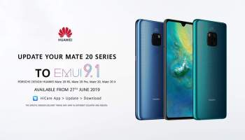 Download Huawei P20, P20 Pro, and P20 Lite EMUI 9 1 based on Android