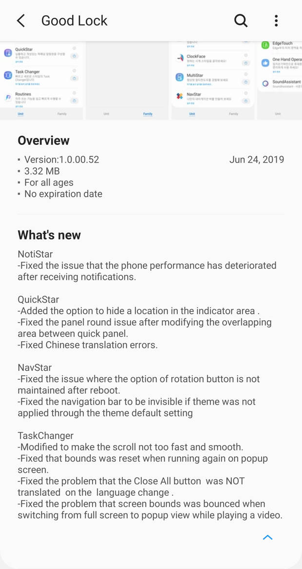 Good Lock June 2019 update available for download