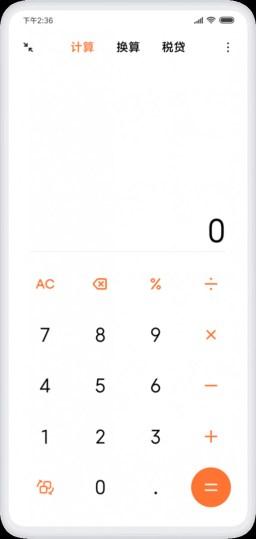 MIUI-11 screenshot (3)