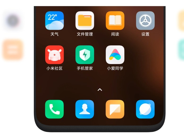 MIUI 12 - New animations