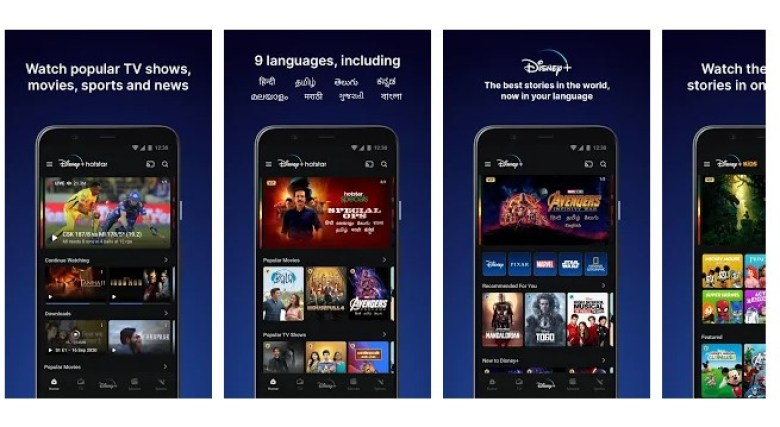 Latest Disney + Hotstar APK