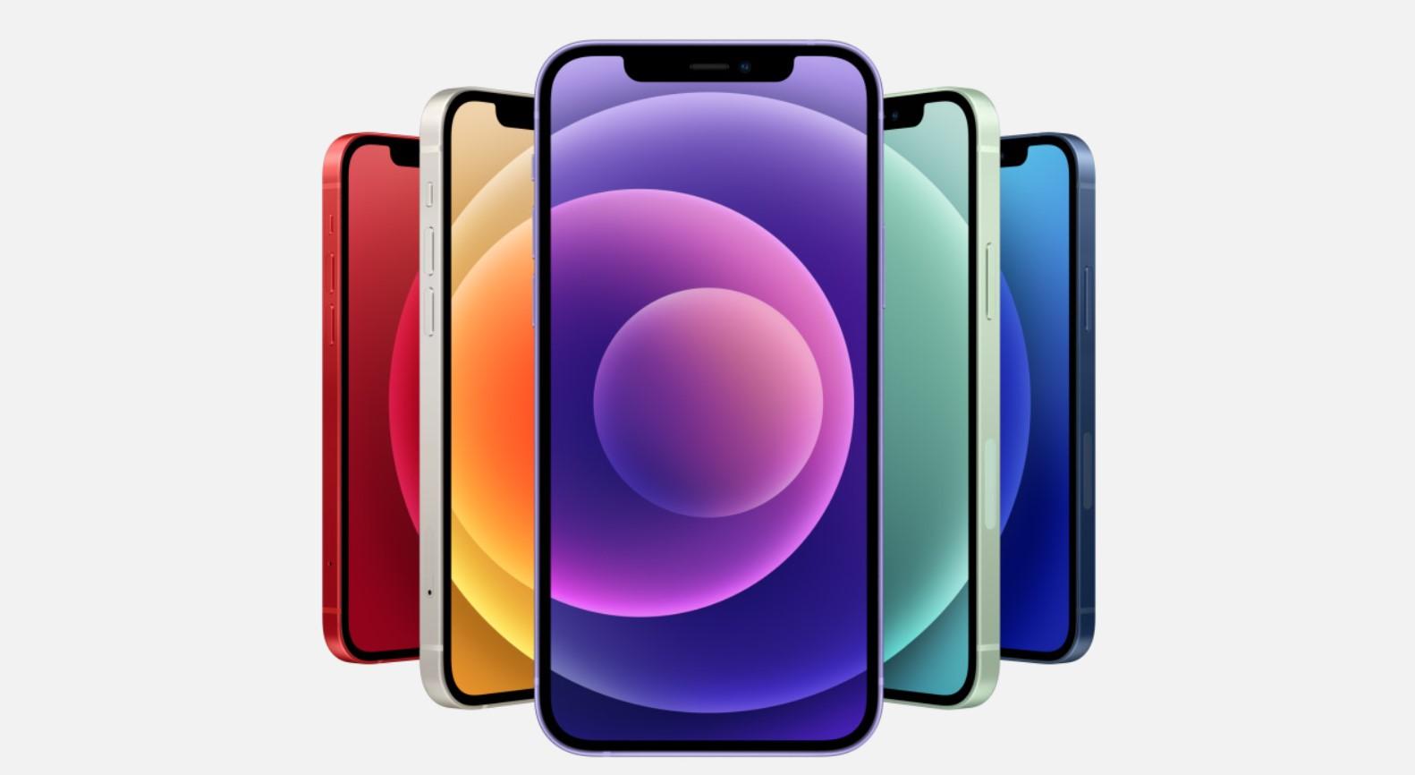 iPhone 12 Purple variant