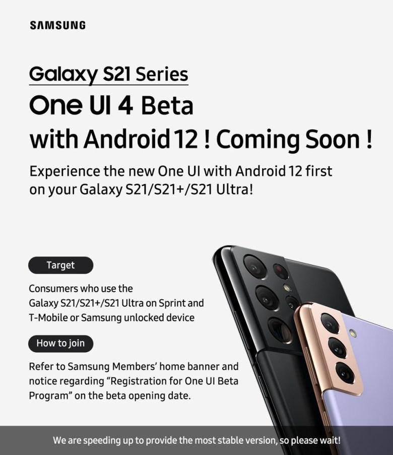 Samsung Galaxy S21 Series ONE UI4 Beta Program United States