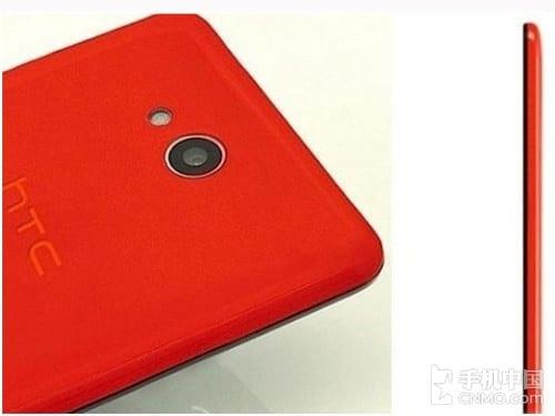 desire ¿Una nueva variedad HTC® Desire para China?